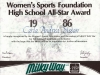 womens-sports-foundation-award